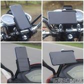 機車支架 鋁合金電動摩托車用手機架電瓶車外賣手機導航支架騎行裝備通用 新品特賣