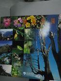 【書寶二手書T3/攝影_WFB】玉山國家公園攝影精選_原價1500_遊登良