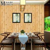 壁紙 現代簡約新中式木紋牆紙原木色木板壁紙客廳閣樓天花板服裝店壁紙 全館免運