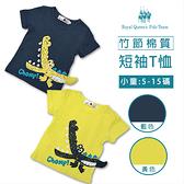 男童鱷魚短袖上衣 竹節棉圖T*2色[89223] RQ POLO 春夏 童裝 小童 5-15碼 現貨