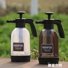 家用日式澆花噴壺洗車水壺高壓手動氣壓式消毒專用泡沫小型噴霧器 NMS創意新品