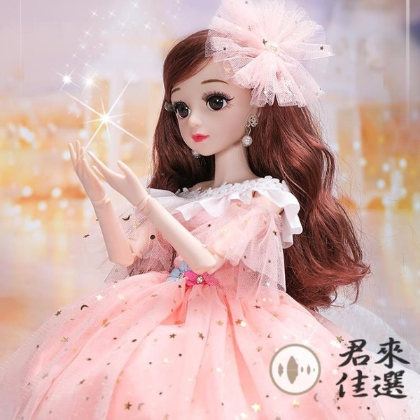 60厘米芭比娃娃大號洋娃娃套裝禮盒女孩公主【君來佳選】