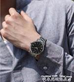 筱雅韓版時尚手錶男女士學生男錶女錶休閒石英錶情侶錶時裝錶 衣間迷你屋