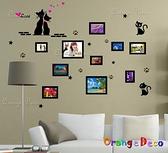 壁貼【橘果設計】貓咪相框 DIY組合壁貼/牆貼/壁紙/客廳臥室浴室幼稚園室內設計裝潢