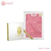 Minerva米諾娃 | 【馬戲團girl系列】配件洋裝禮盒