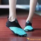 瑜伽鞋室內健身鞋女減震跑步機專用軟底鞋【勇敢者戶外】