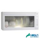 送原廠基本安裝 豪山 烘碗機 懸掛式O3臭氧烘碗機80CM(白) FW-8882W