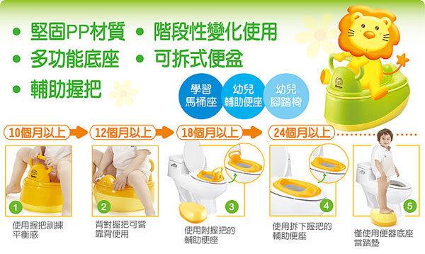【奇買親子購物網】小獅王辛巴simba五階段多功能學習便器(橘/綠)