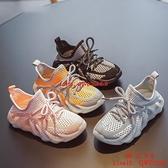 男童運動鞋童鞋女童春夏兒童2021鞋網紅中大童寶寶椰子鞋【齊心88】
