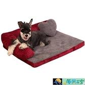 寵物窩狗窩冬保暖可拆洗小型大型犬狗床貓窩【海闊天空】