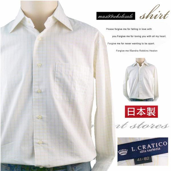 【大盤大】L.CRATICO 純棉襯衫 日本製襯衫 男 百貨專櫃 正品 真貨 情人節禮物 經典格紋 亮色