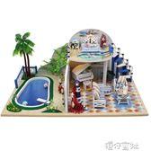 清夏小築DIY小屋手工製作拼裝房子模型創意男生女生日禮物 港仔會社