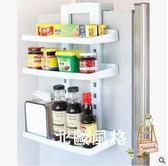 降價兩天-冰箱掛架韓系冰箱多功能側掛架無損安裝三層冰箱側壁架廚房置物架收納架xw