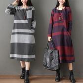 棉麻 直條紋撞色拼接感洋裝-中大尺碼 獨具衣格