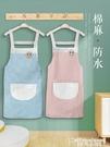 圍裙背帶圍裙女家用防水防油廚房工作服可愛日系做飯罩衣定制logo印字 非凡小鋪