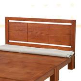 【預購】喬丹6尺雙人加大床頭片(18SP/072-2)【DD House】
