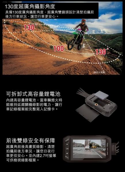 【網特生活】(免運)愛國者F3 前後Full HD 1080P 金屬防水機車雙鏡行車記錄器Gogoro相容超大光圈