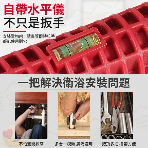8合一多功能水槽扳手 維修繕拆卸安裝工具 水槽取斷管六角板手 坂手 【ZD0213】《約翰家庭百貨