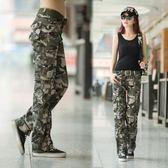 戶外迷彩褲女夏季女褲子長褲修身顯瘦工裝褲寬鬆軍裝多口袋登山褲 萬聖節服飾九折