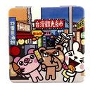 【收藏天地】台灣紀念品*雙面隨身鏡-台灣...