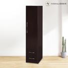 【米朵Miduo】1.4尺塑鋼兩抽衣櫃 衣櫥 防水塑鋼家具