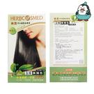 美晟 W3/0 黑褐色 1盒#草本護髮染髮霜
