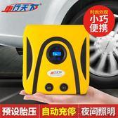 車載充氣泵12V汽車車用輪胎便攜式打氣筒加氣泵大功率電動打氣泵