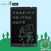 雙11購划算-液晶光能小黑板兒童寶寶畫畫板寫字板手寫板非磁性畫板玩具