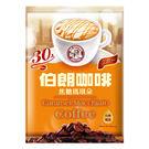 ●伯朗三合一咖啡-焦糖瑪奇朵15g*30...