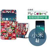 Xiaomi 小米 4i 彩繪卡通 可愛卡通 側翻皮套 磁扣 視窗 手機殼 手機套 保護殼 保護皮套