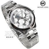 Michael Kors 國際精品錶 公司貨 個性大錶 數字面盤 三眼多功能錶 中性錶 女錶 男錶 銀色 MK6587