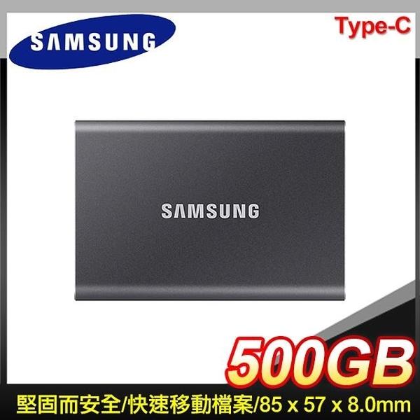 【南紡購物中心】Samsung 三星 T7 500G USB3.2 移動式SSD固態硬碟《灰》