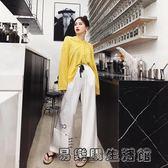韓版白色系帶高腰垂感闊腿褲女