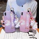 少女獨角獸8plus蘋果手機殼iphonex/xr腕帶支架7p公仔6sp女-享家生活館