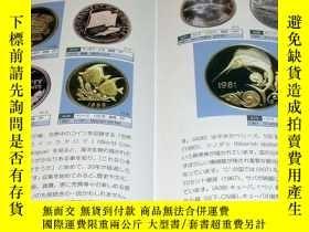 二手書博民逛書店The罕見Aquarium of Coins - Fish, Crab, Dolphin, Turtle desi