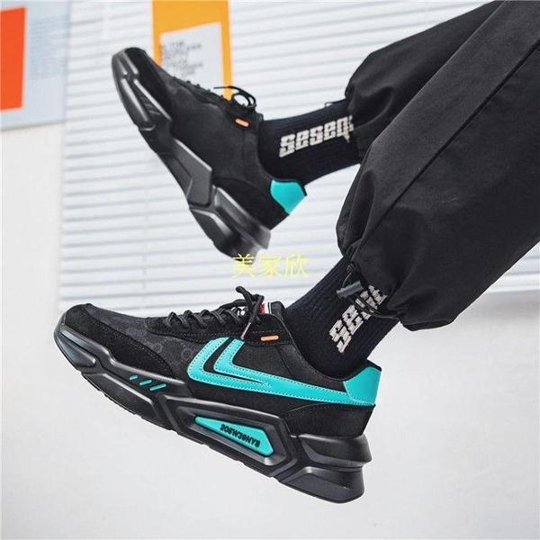 男鞋春季2021新款百搭休閑板鞋男韓版潮流跑步運動鞋男士老爹潮鞋 快速出貨
