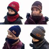 兒童帽子 兒童毛線帽子加絨寶寶秋冬護耳保暖帽子圍巾兩件套裝男女童圍脖潮 都市韓衣