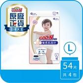 日本大王GOO.N 境內版敏感肌黏貼型紙尿布(L54片x4串)