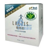 LACTIS 樂蒂斯 乳酸菌大豆發酵萃取液 10ml*30支/盒◆德瑞健康家◆