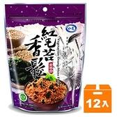 如意 紅毛苔香鬆 300g (12入)/箱【康鄰超市】