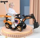 電動挖掘機 挖掘機可坐可騎挖土機男孩腳踏玩具車充電大號鉤機工程車TW【快速出貨八折鉅惠】