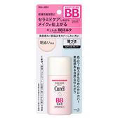 Curel珂潤 潤浸保濕屏護力BB乳(明亮)【康是美】