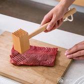 敲肉錘 實木肉錘鬆肉錘雙面敲肉錘家用櫸木牛排錘打肉錘子原木廚具 娜娜小屋