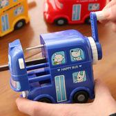 削筆機創意倫敦巴士手搖削筆器      SQ7897『寶貝兒童裝』