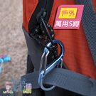 [7-11限今日299免運] 中款 8字扣 S型登山扣 合金材質登山扣 戶外鑰匙扣 金✿mina百貨✿【H018】