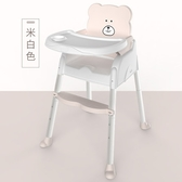 兒童餐椅嬰兒餐桌吃飯座椅可折疊便攜式【奇趣小屋】