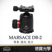 Marsace 馬小路 DB-2 大球體 進階水平全景專業阻尼雲台 總代理公司貨 負重25Kg 給您最專業的推薦選擇