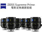 ZEISS Supreme Prime 電影定焦鏡頭套組 公司貨 (包含25/29/35/50/85/100 mm 6顆鏡頭)