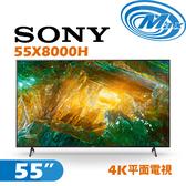 《麥士音響》 SONY索尼 55吋 4K電視 55X8000H