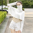 防曬披肩女夏防紫外線口罩面罩全臉護頸一體...
